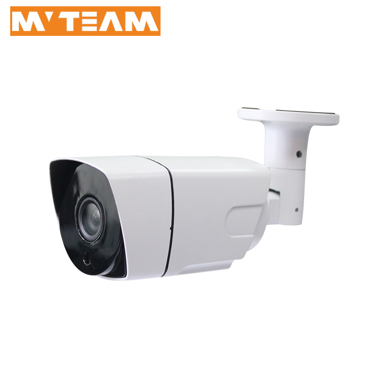 video surveillance outdoor camera security system 2MP infrared CCTV digital and analog system