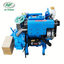HF-2M78 2 cylinder 14hp electric inboard mini marine diesel engine with gearbox