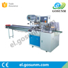 350 450 600 Reciprocating pillow type packaging machine