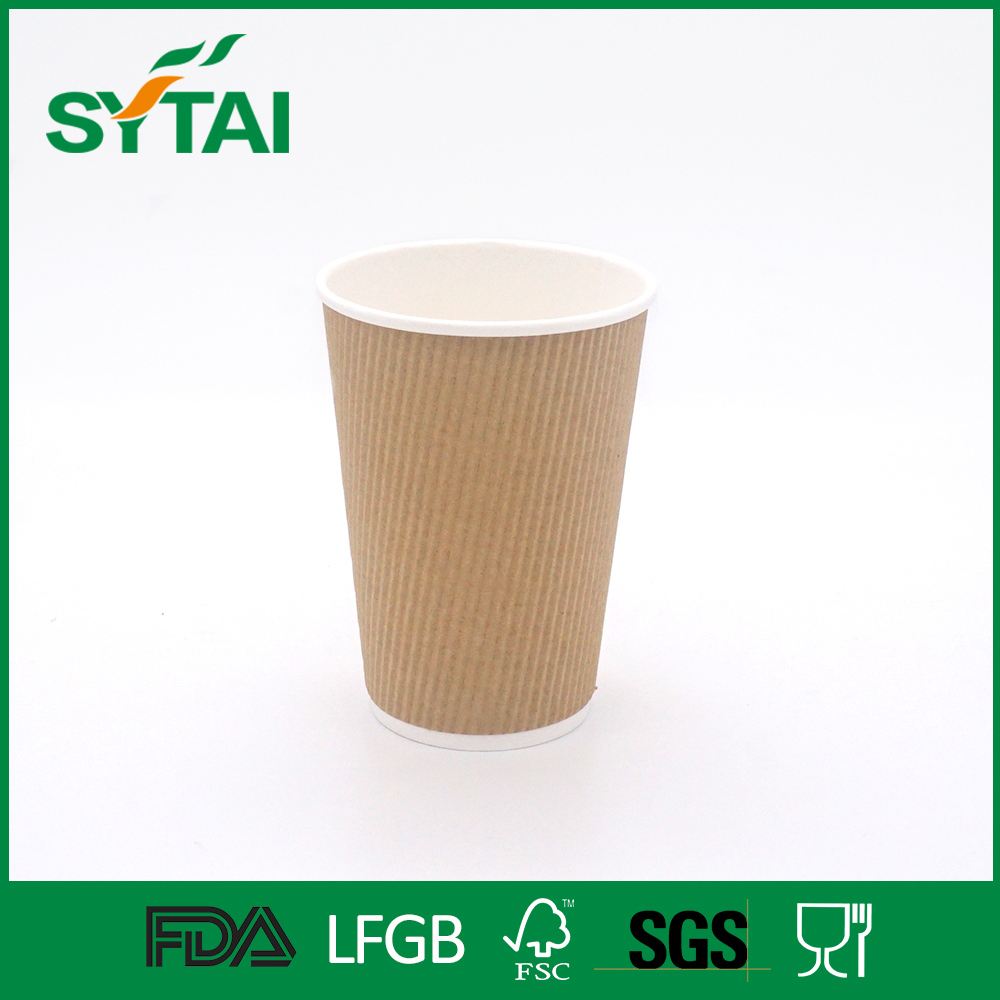 Customized good printing ripple wall paper cup for hot drinking