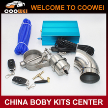 "Exhaust Control Valve CUTOUT kit 2.5"" 63mm two Pipe Close Style With Vacuum pump with Wireless Remote Controller Set"