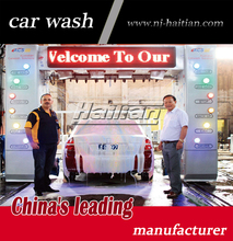 Automatic touchless car wash machine price, touch free car wash price