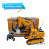 /product-detail/4ch-rc-construction-toy-trucks-excavator-789552433.html
