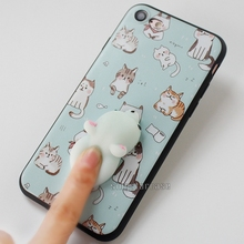 Cute 3D Soft Silicone Squeeze Kneading Squishy Phone Case For iPhone 6 7 6plus 7plus 2017