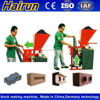 German technology HR1-25 diesel engine block and brick making machine made in China