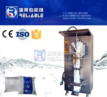 Sachet Packing Machine / Pouch Filling Machine