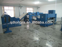 Nonwoven Needle Punch Geotextile Machine For Road