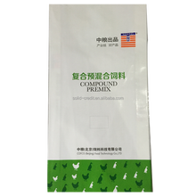 corn feed bag for sale,animal feed packaging bags,cattle/poultry feed bag