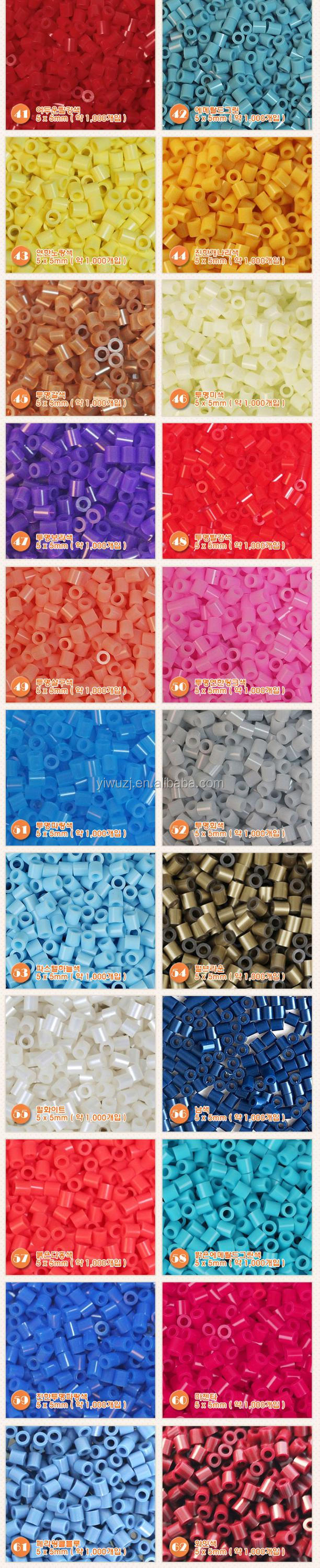 Diy Fashion 5mm Fuse Beads PE Iron Beads Hama Perler Beads Kid Toy