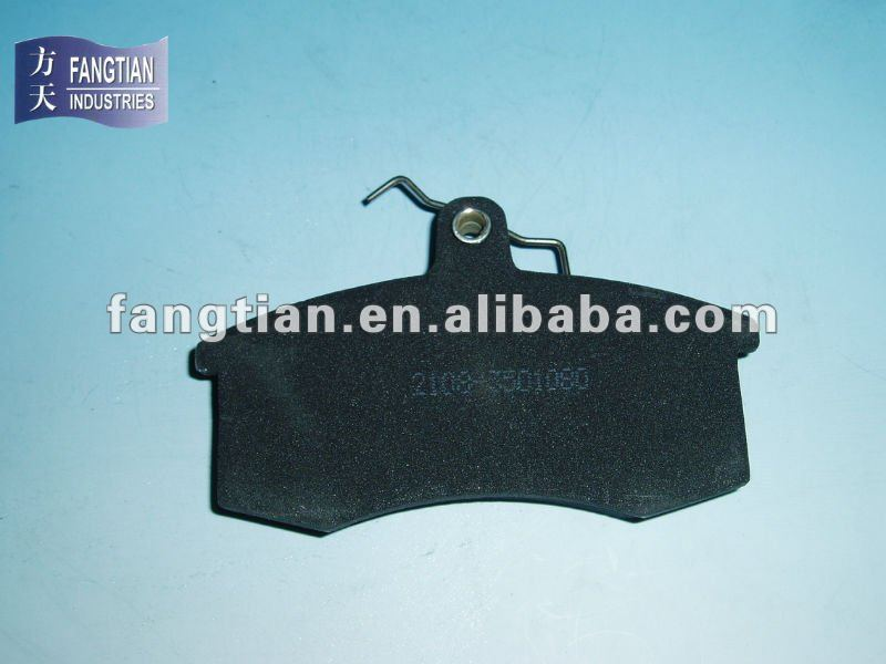 LADA 2101 Brake Pads Russian Car