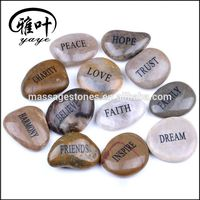 high polished Engraved natural river pebble stone Set