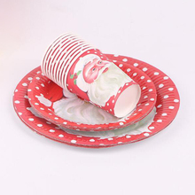 Colorful Christmas paper cups party supply disposable party tableware kit