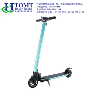 2017 HTOMT High power low price foldable electric Kick scooter