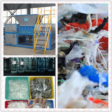 top rated commercial plastic film crusher/shredder machine