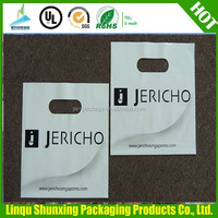 HDPE customized plastic bag / shopping plastic bag / packaging plastic bag