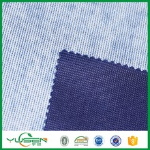 11.11 global sourcing festival Raw material for non woven shopping bag/polypropylene nonwoven geotextile cloth 69G/spunbonded
