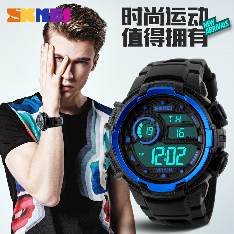 GuangZhou skmei watch market dive sport high quality water resistant watches #1113