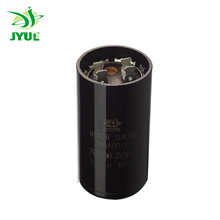 ac motor super power motor start capacitor aluminum electrolytic capacitor