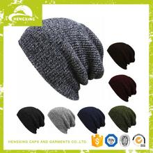 Classic Online shopping children knitted hat patterns