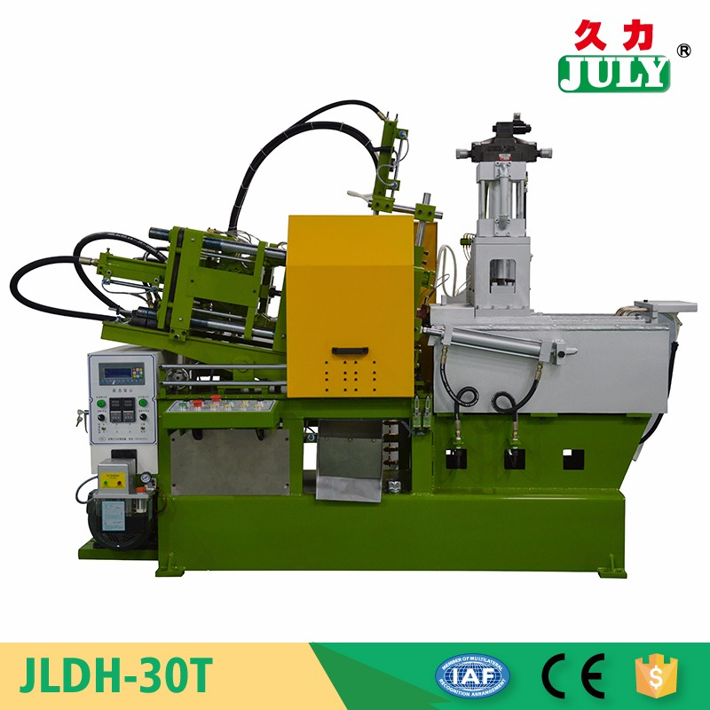 hot sell China JULY factory aluminum ingot casting machine and production line