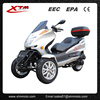 Electric Start Adult Wholesale 150cc three wheel gas scooters