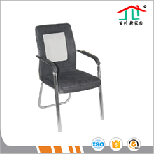 Mesh seat and back metal chromed legs Office Chairs