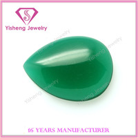 Honorable Pear Shape Flat Back Cabochon Cat's Eyes Gemstone Price List