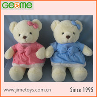 JM7680 Pink and Blue Dressed Teddy Bear