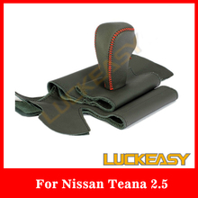 New Product Leather Steering Wheel Cover for Nissan Teana 2.5