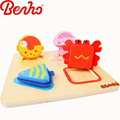 Sea Animal puzzle Wooden Building Blocks Baby Toys