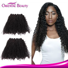 Wholesale Short Brazilian Kinky Curly Wig Hair Full Lace Wig and Beauty Supplies