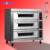 Double layer nine trays electronic oven bread used oven electric