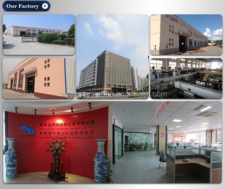 2oUR FACTORY.jpg