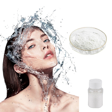 High quality cosmetic grade hyaluronic acid powder