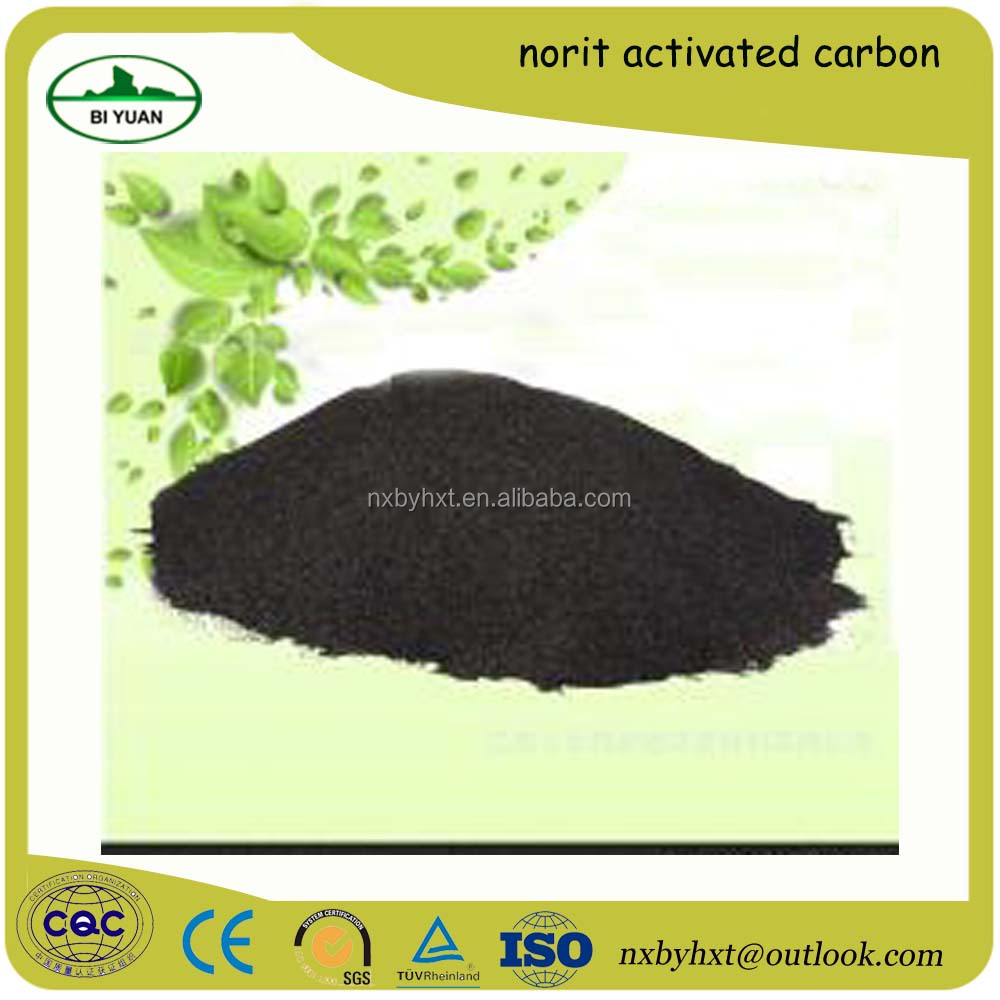 Free sample high quality Wood powder Activated carbon