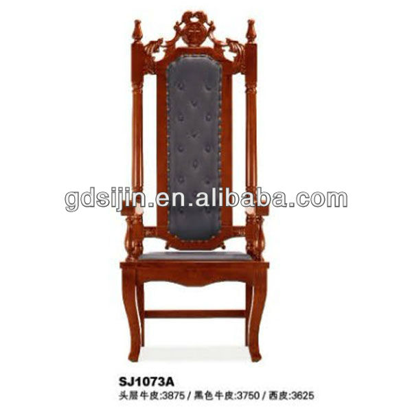 SJ1073A Solid Wood 2014 Stylish Office Chairs Office Furniture
