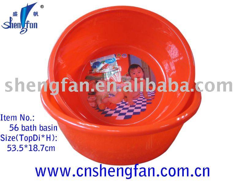 En plastique baignoire b b bassin di 53 5 cm lavabo id de for Grande baignoire plastique