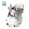 /product-detail/popular-electric-kick-start-4-stroke-1-cylinder-cg125-motor-engine-60730880906.html
