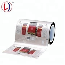 Laminated Plastic Roll Cling Film For Food Wrap