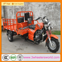 China latest advertising reverse trike 3 wheel motorcycles/250cc three wheel atv for sale