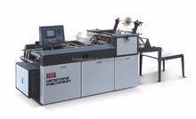 ZKT-650B box window film pasting machine