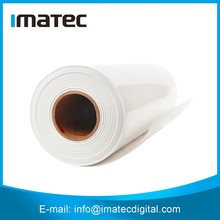 260g High Quality Wide Format Resin Coating Eco Solvent High Glossy Photo Paper