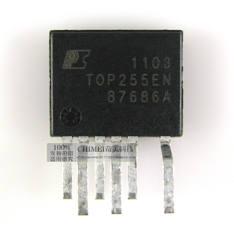top255eg top255en led driver ic chip lcd power supply ic