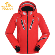 Custom XXL Women Ski Jacket