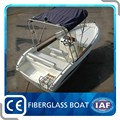 16ft Fiberglass Open Boat With Center Console