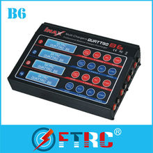 Lipo battery charger with discharge function 4B6 for RC Model/airplan/boat/helicopert