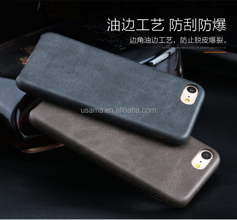 USAMS 2016 Wholesale Factory price PU Leather Case For Iphone 7, For Iphone7 plus Case
