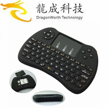 2017 Do Logo on the device ! H9 air mouse for Android TV BT India DVB remote controller home use Wireless controll