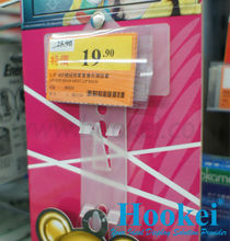Retail Display - Plastic Injection Clip Strip