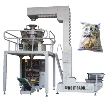 Commercial Weighing Frozen Food Dumpling Packaging Machine  For Vertical Packaging Equipment